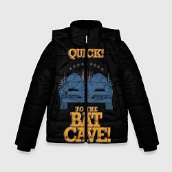 Куртка зимняя для мальчика To The Bat Cave! цвета 3D-черный — фото 1