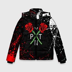 Куртка зимняя для мальчика Payton Moormeier цвета 3D-черный — фото 1