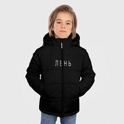 Куртка зимняя для мальчика Лень цвета 3D-черный — фото 2