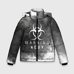 Куртка зимняя для мальчика Warning NCoV цвета 3D-черный — фото 1