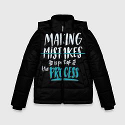 Куртка зимняя для мальчика Ошибки - часть прогресса - фото 1