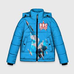 Куртка зимняя для мальчика ВВС России цвета 3D-черный — фото 1