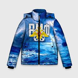 Куртка зимняя для мальчика ВМФ цвета 3D-черный — фото 1