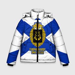 Куртка зимняя для мальчика Северный флот ВМФ России цвета 3D-черный — фото 1