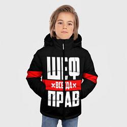 Куртка зимняя для мальчика Шеф всегда прав цвета 3D-черный — фото 2