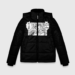 Куртка зимняя для мальчика Jojo Bizarre Adventure, Dio цвета 3D-черный — фото 1