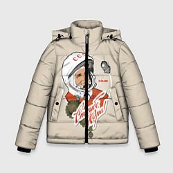 Куртка зимняя для мальчика Спасибо, Юра! цвета 3D-черный — фото 1