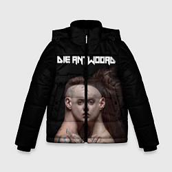 Куртка зимняя для мальчика Die Antwoord House of zef цвета 3D-черный — фото 1