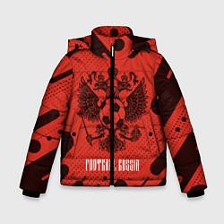 Куртка зимняя для мальчика FOOTBALL RUSSIA Футбол цвета 3D-черный — фото 1