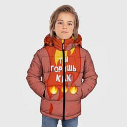 Куртка зимняя для мальчика Slava Marlow ТыГоришьКак огонь цвета 3D-черный — фото 2