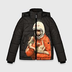 Детская зимняя куртка для мальчика с принтом Гагарин с лайкой, цвет: 3D-черный, артикул: 10064259506063 — фото 1