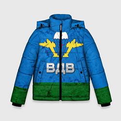 Детская зимняя куртка для мальчика с принтом Флаг ВДВ, цвет: 3D-черный, артикул: 10064285306063 — фото 1