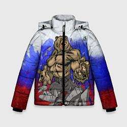Куртка зимняя для мальчика Русский медведь цвета 3D-черный — фото 1