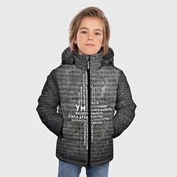Детская зимняя куртка для мальчика с принтом Облако тегов: черный, цвет: 3D-черный, артикул: 10081278806063 — фото 2