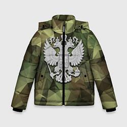 Куртка зимняя для мальчика Камуфляж и герб цвета 3D-черный — фото 1