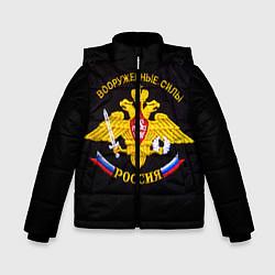 Зимняя куртка для мальчика ВС России: вышивка