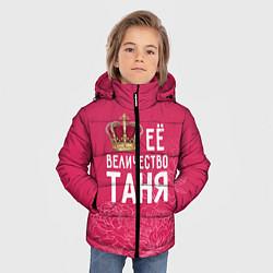 Куртка зимняя для мальчика Её величество Таня цвета 3D-черный — фото 2
