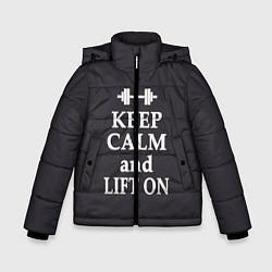 Куртка зимняя для мальчика Keep Calm & Lift On цвета 3D-черный — фото 1