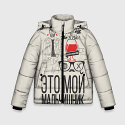 Куртка зимняя для мальчика Мой мальчишник цвета 3D-черный — фото 1