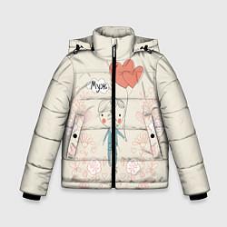Детская зимняя куртка для мальчика с принтом Муж с шариками, цвет: 3D-черный, артикул: 10094830406063 — фото 1