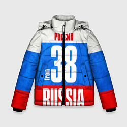 Куртка зимняя для мальчика Russia: from 38 цвета 3D-черный — фото 1