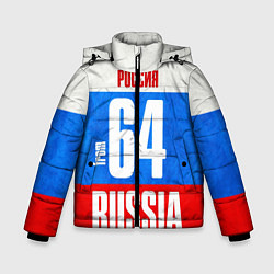 Куртка зимняя для мальчика Russia: from 64 цвета 3D-черный — фото 1