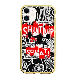Чехол iPhone 11 матовый Shut up & squat цвета 3D-желтый — фото 1