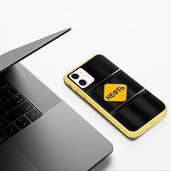 Чехол iPhone 11 матовый Нефть цвета 3D-желтый — фото 2