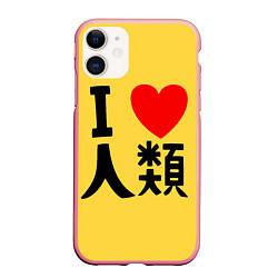 Чехол iPhone 11 матовый No game no life Sora