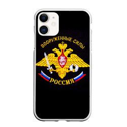 Чехол iPhone 11 матовый ВС России: вышивка