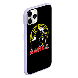 Чехол iPhone 11 Pro матовый АлисА: Коловрат цвета 3D-светло-сиреневый — фото 2