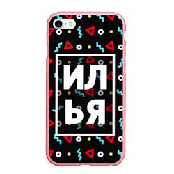 Чехол iPhone 6/6S Plus матовый Илья