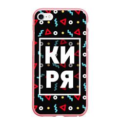 Чехол iPhone 6 Plus/6S Plus матовый Киря
