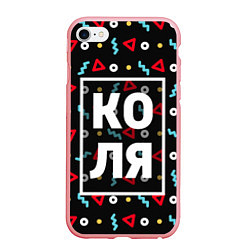 Чехол iPhone 6 Plus/6S Plus матовый Коля