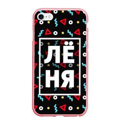 Чехол iPhone 6 Plus/6S Plus матовый Лёня