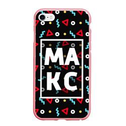 Чехол iPhone 6/6S Plus матовый Макс