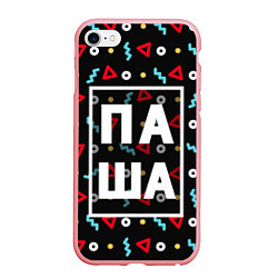 Чехол iPhone 6/6S Plus матовый Паша