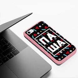 Чехол iPhone 6/6S Plus матовый Паша цвета 3D-баблгам — фото 2