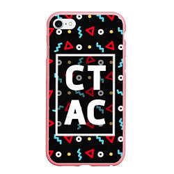 Чехол iPhone 6/6S Plus матовый Стас