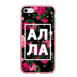 Чехол iPhone 6 Plus/6S Plus матовый Алла