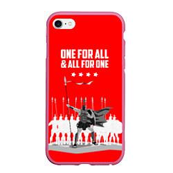 Чехол iPhone 6/6S Plus матовый One for all & all for one цвета 3D-малиновый — фото 1