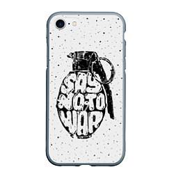 Чехол iPhone 7/8 матовый Say no to War цвета 3D-серый — фото 1