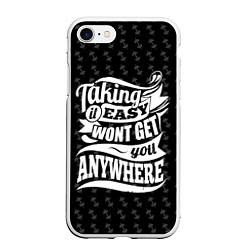 Чехол iPhone 7/8 матовый Taking It Easy цвета 3D-белый — фото 1