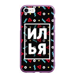 Чехол iPhone 7/8 матовый Илья