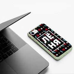 Чехол iPhone 7/8 матовый Лёня цвета 3D-салатовый — фото 2