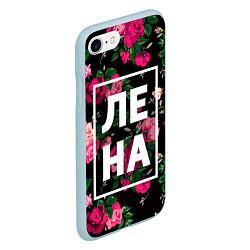 Чехол iPhone 7/8 матовый Лена цвета 3D-голубой — фото 2