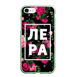 Чехол iPhone 7/8 матовый Лера цвета 3D-салатовый — фото 1