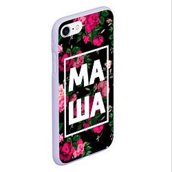 Чехол iPhone 7/8 матовый Маша цвета 3D-светло-сиреневый — фото 2