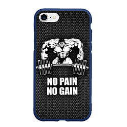 Чехол iPhone 7/8 матовый No pain, no gain