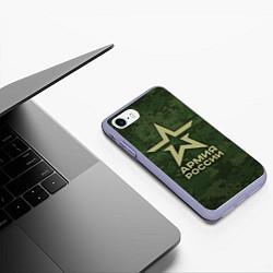 Чехол iPhone 7/8 матовый Армия России цвета 3D-светло-сиреневый — фото 2